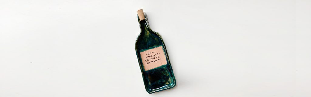 Мастер-класс Тарелка-бутылка